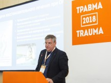 TRAUMA 2018 Russian Congress